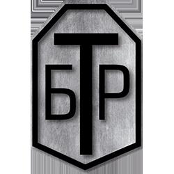 """Трансформационная игра """"БТР"""" логотип"""